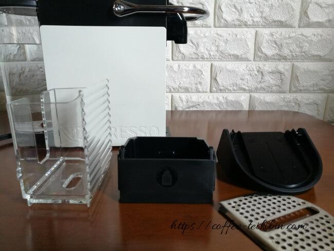 カップ台と排水受け皿とカプセルコンテナ