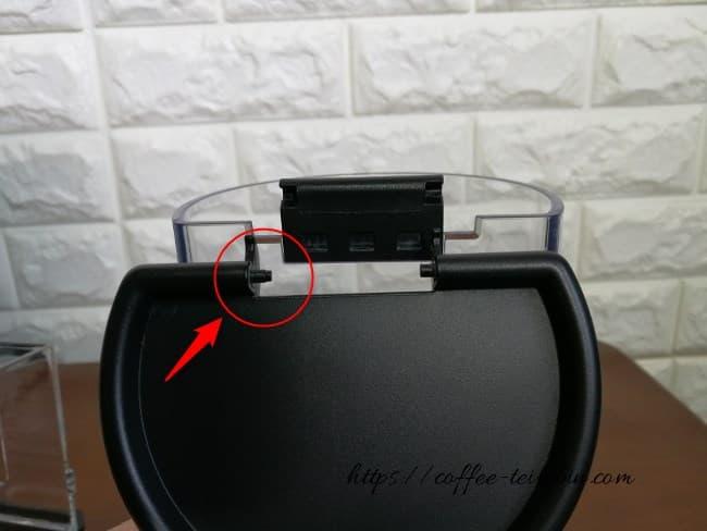 給水タンクの接続部