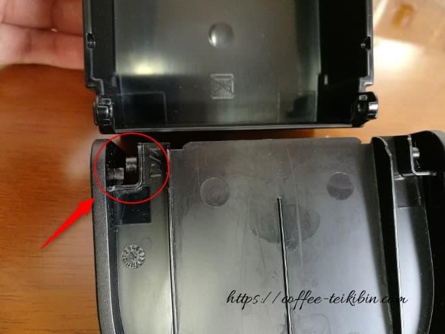 カップ台と排水受け皿の接続部