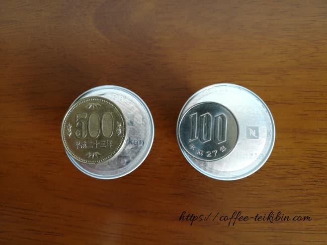 ネスプレッソカプセルと500円玉と100円玉