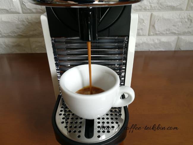 ネスプレッソはコーヒーを淹れるのが手軽